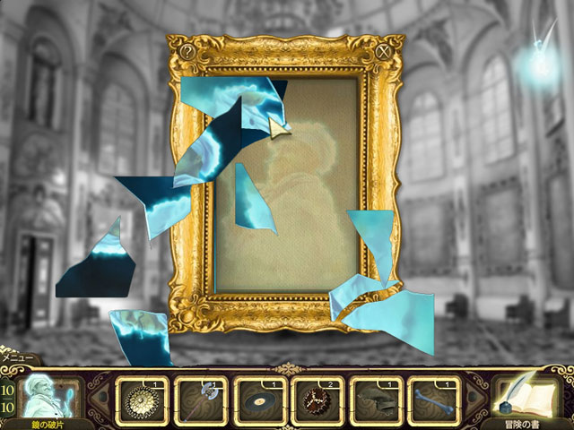 ゲームのスクリーンショット 3 プリンセス・イザベラ:魔女の呪い