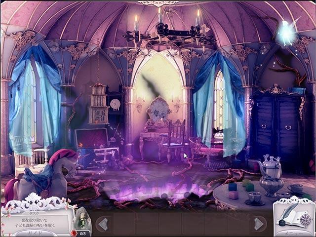 プリンセス・イザベラ:魔女の復讐の動画