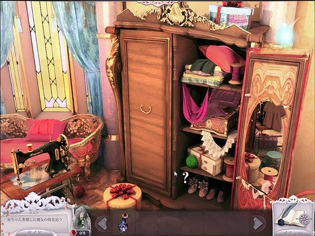 ゲームのスクリーンショット 2 プリンセス・イザベラ:魔女の復讐