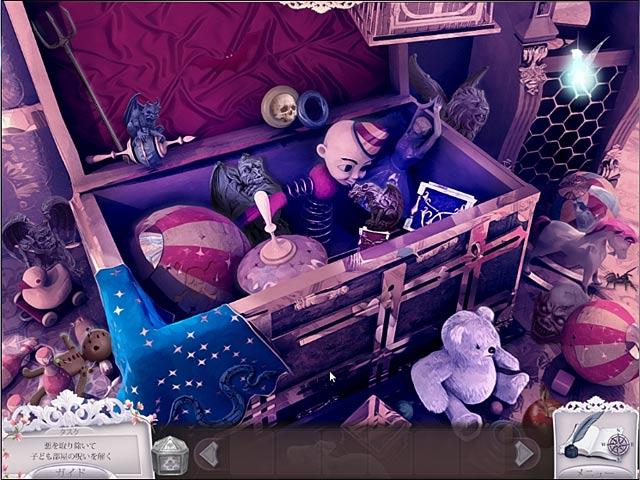 ゲームのスクリーンショット 3 プリンセス・イザベラ:魔女の復讐