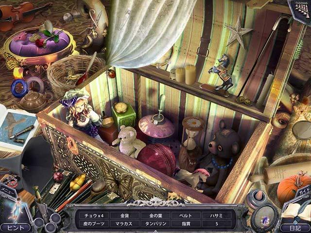 ゲームのスクリーンショット 2 プリンセス・イザベラ:後継者の逆襲 コレクターズ・エディション