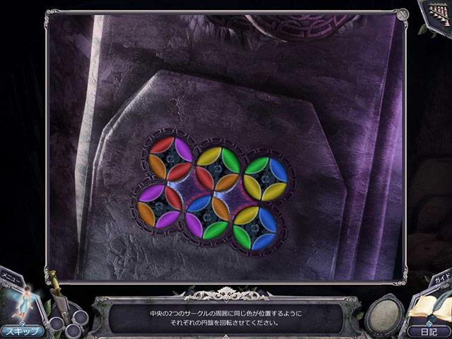 ゲームのスクリーンショット 3 プリンセス・イザベラ:後継者の逆襲 コレクターズ・エディション