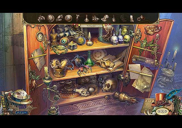 ゲームのスクリーンショット 2 パペットショー:稲妻の呪い