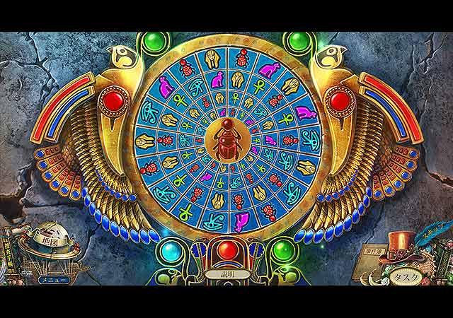 ゲームのスクリーンショット 3 パペットショー:稲妻の呪い