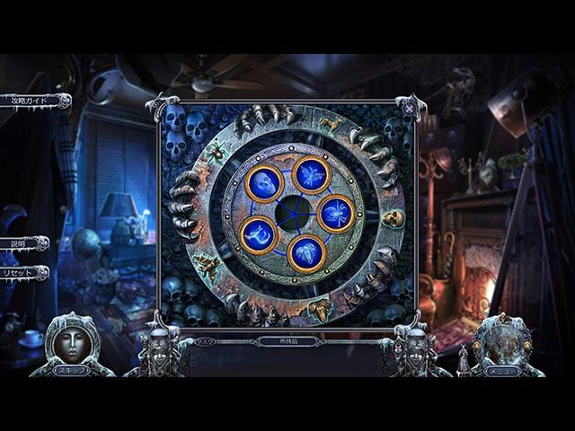 リドル・オブ・フェイト:メメント・モリ コレクターズ・エディション の動画