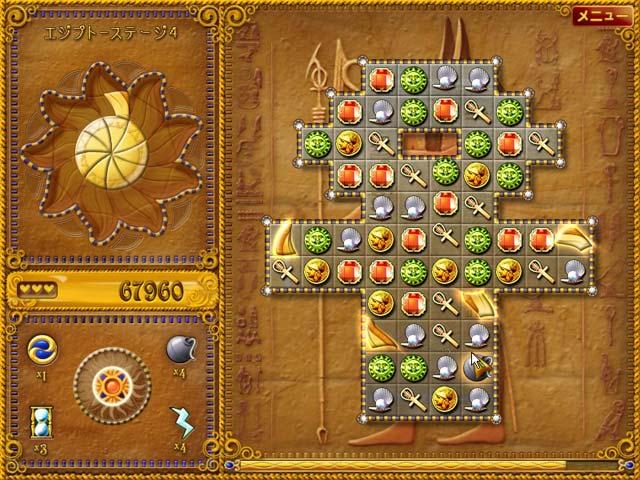 ゲームのスクリーンショット 3 ライズ オブ アトランティス