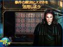 ライト・オブ・パッセージ:嵐に宿る魂 コレクターズ・エディションの画像