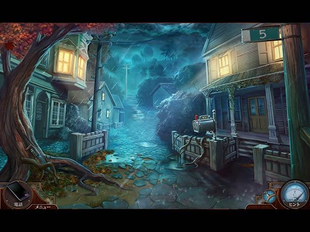 ライト・オブ・パッセージ:嵐に宿る魂 img
