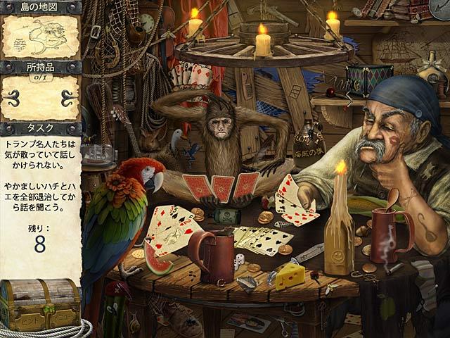 ロビンソン・クルーソー:呪われた海賊たちの動画