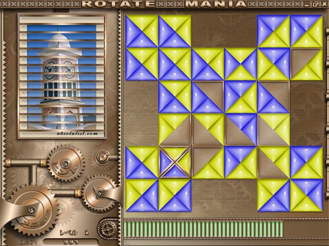 ゲームのスクリーンショット 2 ロテート マニア デラックス