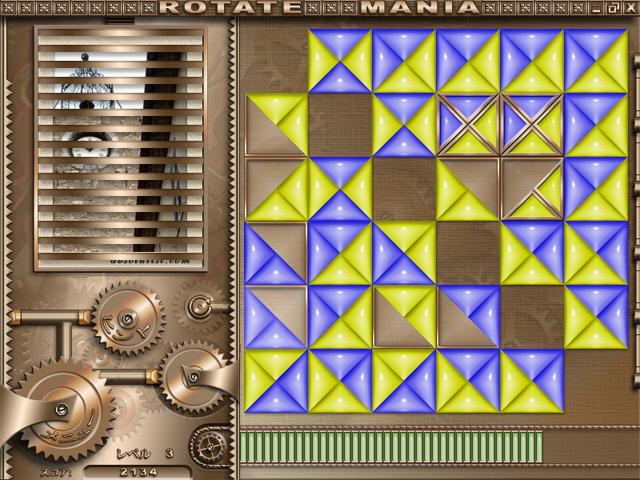 ゲームのスクリーンショット 3 ロテート マニア デラックス