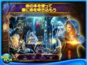 ロイヤル・ディテクティブ:エルフ王の陰謀 コレクターズ・エディションの画像