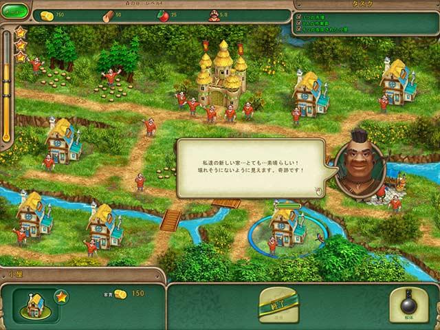 ゲームのスクリーンショット 2 ロイヤルエンボイ 3