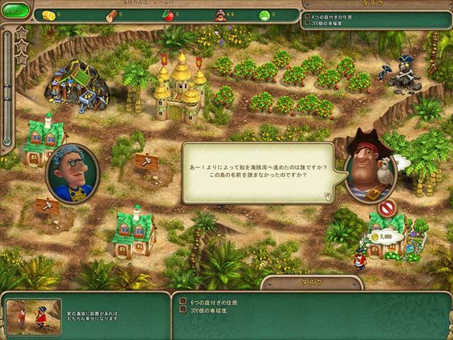 ゲームのスクリーンショット 3 ロイヤルエンボイ 3