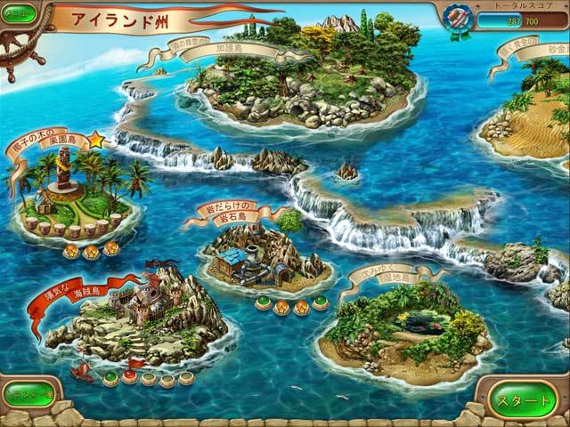 ゲームのスクリーンショット 2 ロイヤルエンボイ:群島を復興せよ!