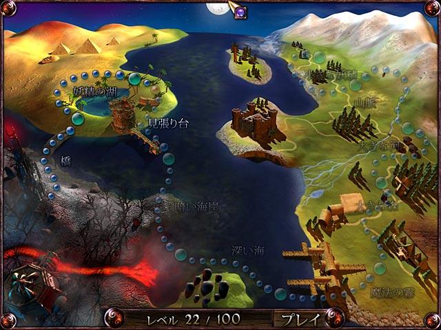 ゲームのスクリーンショット 2 ルーンズ オブ アヴァロン 2