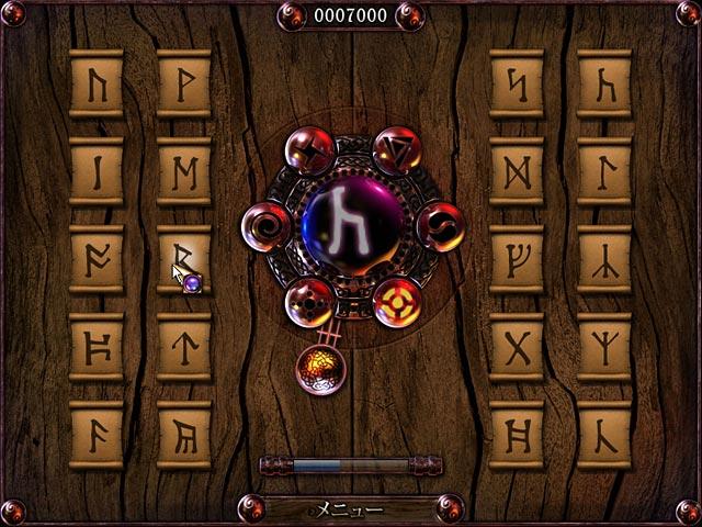 ゲームのスクリーンショット 3 ルーンズ オブ アヴァロン 2