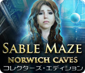 セーブルメイズ:ノーウィッチ洞窟の恐怖 コレクターズ・エディション