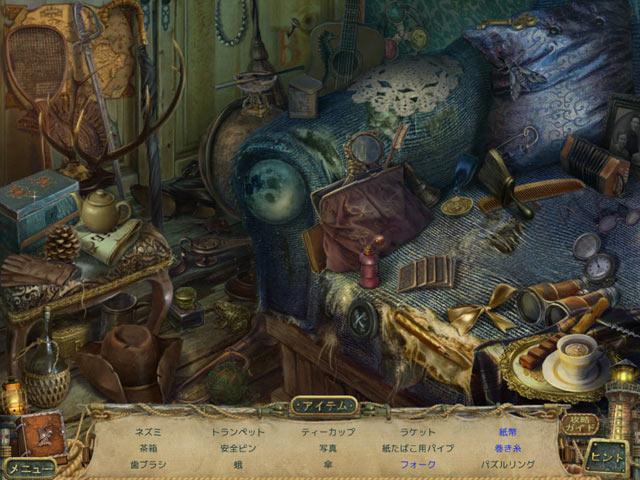 ゲームのスクリーンショット 2 シー・レジェンド:幻の灯台 コレクターズ・エディション
