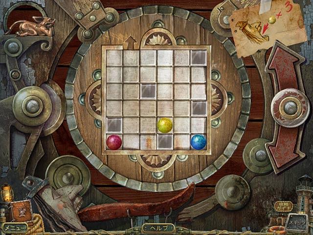 ゲームのスクリーンショット 3 シー・レジェンド:幻の灯台 コレクターズ・エディション