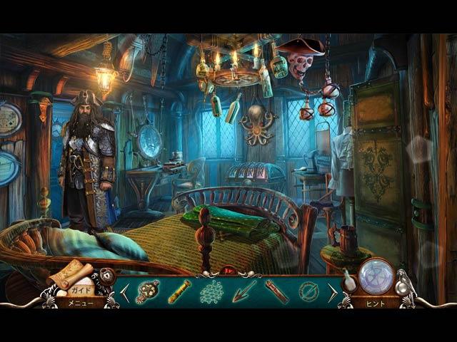 シー オブ ライズ:海賊王の呪い コレクターズ・エディション img