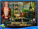 シー オブ ライズ:海賊の首飾り コレクターズ・エディションの画像