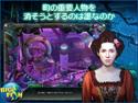 シー オブ ライズ:報復の女神 コレクターズ・エディションの画像