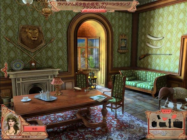 ゲームのスクリーンショット 1 シークレット ミッション:マタ・ハリとカイザーの潜水艦