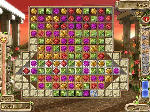 ゲームのスクリーンショット 1 シークレッツ オブ オリンパス