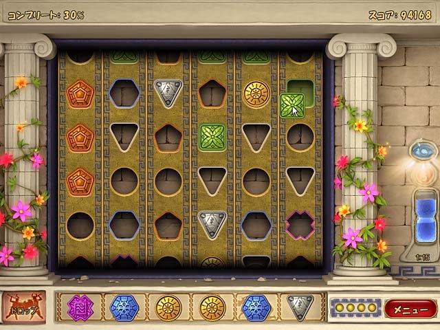 ゲームのスクリーンショット 3 シークレッツ オブ オリンパス