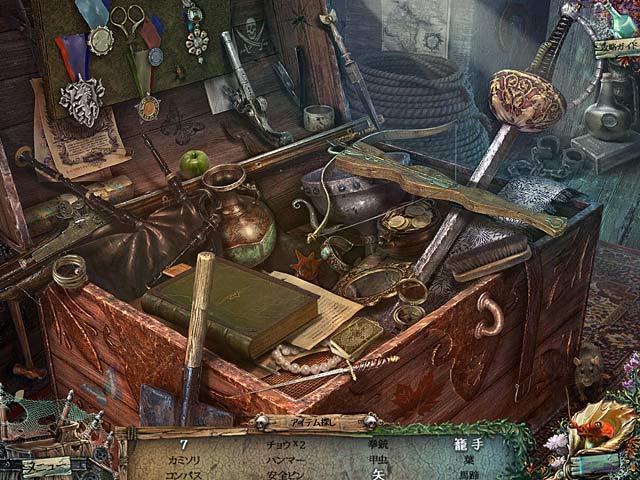 海に眠る秘密:フライング・ダッチマンの呪い コレクターズ・エディション img