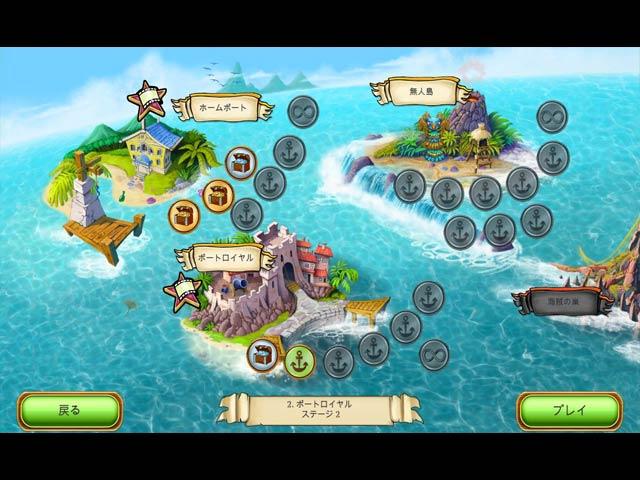 カリブ海の冒険 img