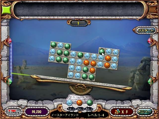 ゲームのスクリーンショット 1 シェイポ ゴールド