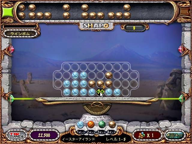 ゲームのスクリーンショット 3 シェイポ ゴールド