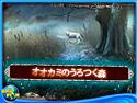 戦慄:月明かりの森 コレクターズ・エディションの画像