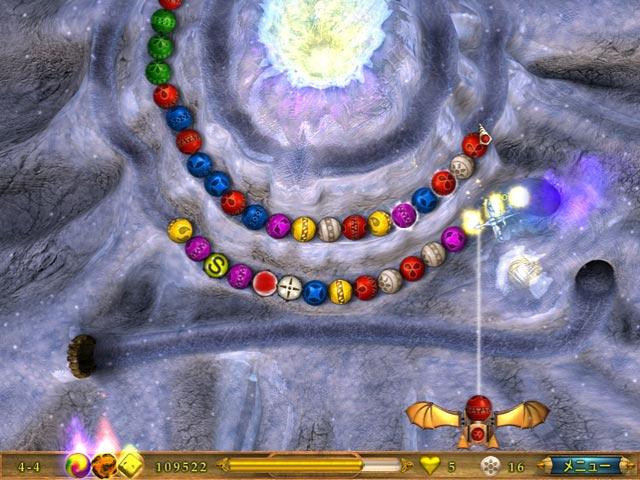 ゲームのスクリーンショット 1 スカイキングダム