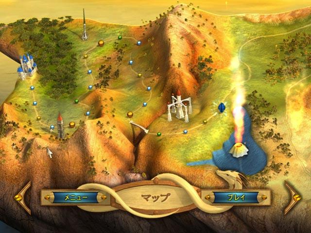 ゲームのスクリーンショット 2 スカイキングダム