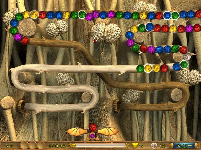 ゲームのスクリーンショット 3 スカイキングダム