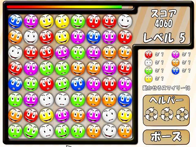 ゲームのスクリーンショット 3 スマイリーズ