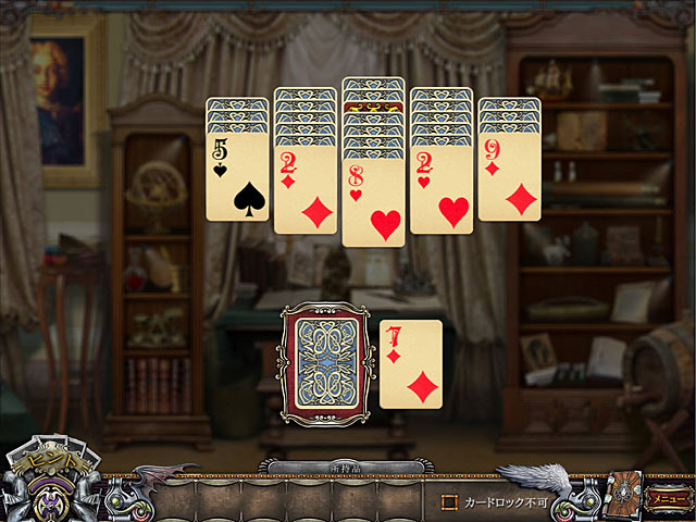 Solitaire Mystery:奪われた力 img