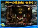 ソーニャ:暗闇の王と魔法のオーブ コレクターズ・エディションの画像