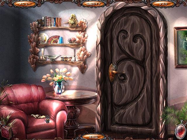 ソーニャ:暗闇の王と魔法のオーブの動画