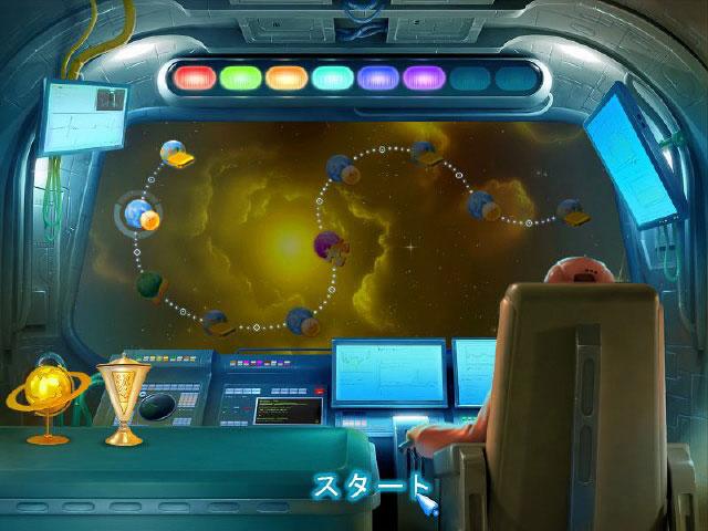 ゲームのスクリーンショット 1 スペース ジャーニー