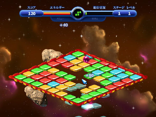 ゲームのスクリーンショット 2 スペース ジャーニー