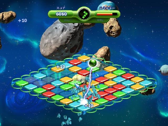 ゲームのスクリーンショット 3 スペース ジャーニー