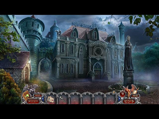 スピリット・オブ・リベンジ:呪われた城 img