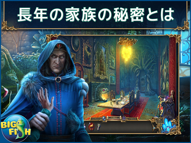 スピリット オブ ミステリー:偽りの絆 コレクターズ・エディションの画像