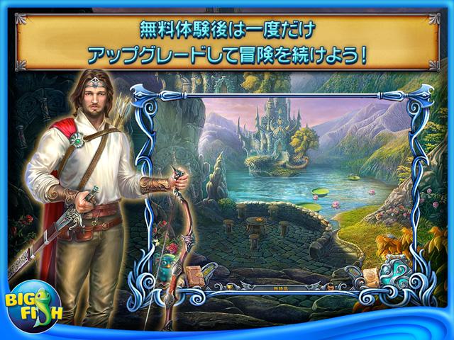 スピリット オブ ミステリー:運命の銀の矢 コレクターズ・エディションの画像