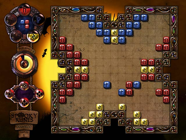 ゲームのスクリーンショット 1 スプーキー ルーンズ
