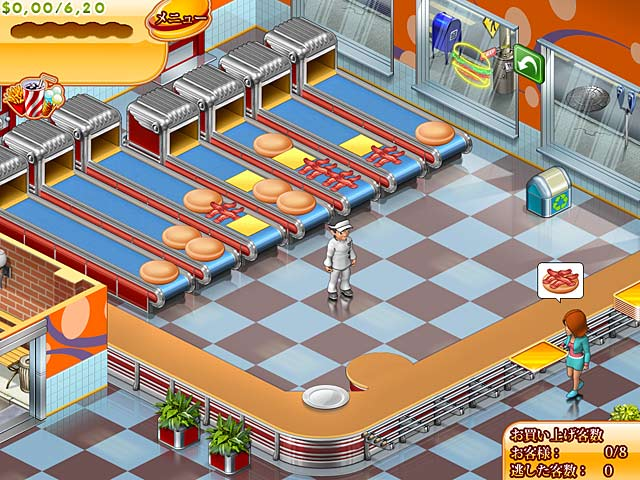 ゲームのスクリーンショット 3 スタンド・オー・フード 3
